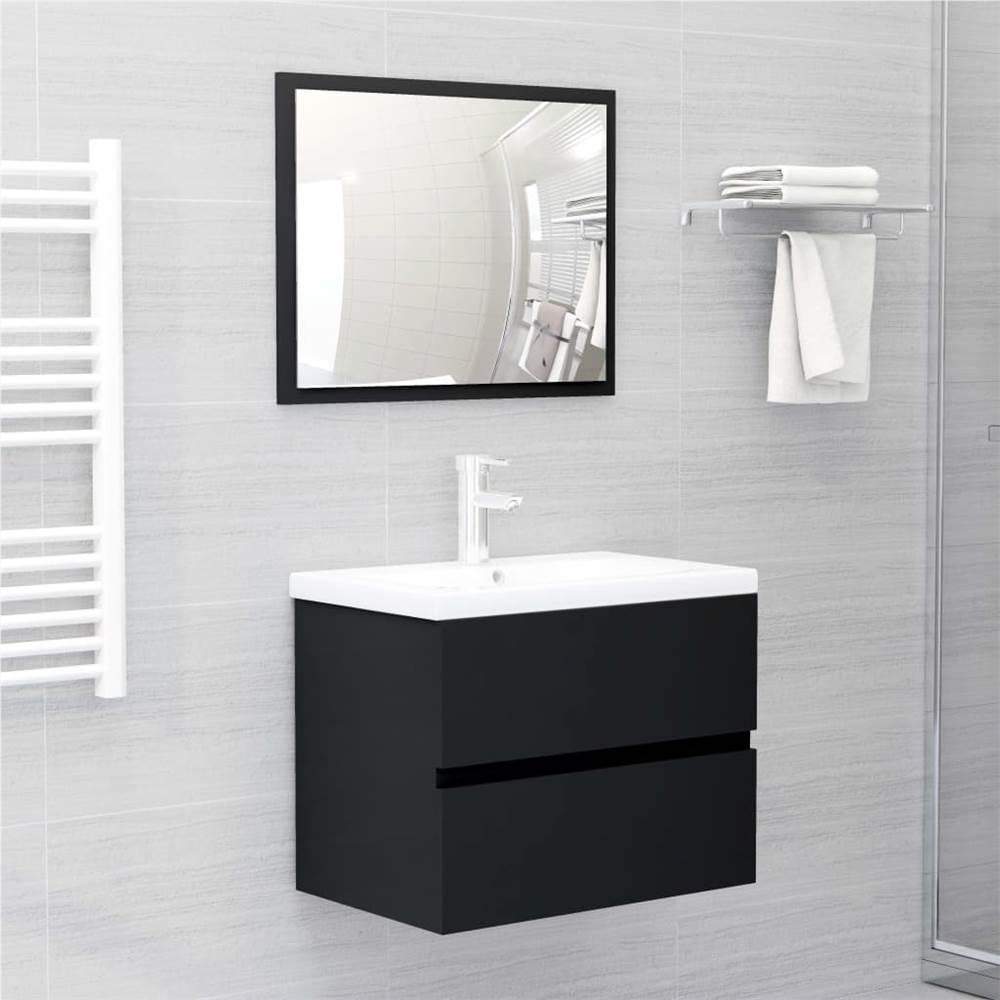 Ensemble de 2 meubles de salle de bain en aggloméré noir