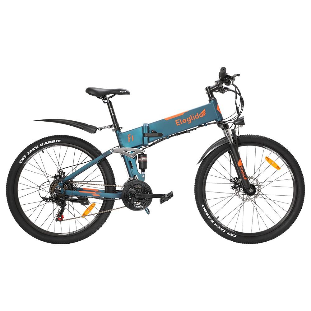 ELEGLIDE F1 Складной электрический велосипед 26-дюймовый горный велосипед 250 Вт Холл Бесщеточный двигатель SHIMANO Shifter 21 Speeds 36V 10.4Ah Съемный аккумулятор 25 км / ч Максимальная скорость до 85 км Максимальный диапазон Полная подвеска IPX4 Алюминиевый сплав Рама Дисковый тормоз Темно-синий