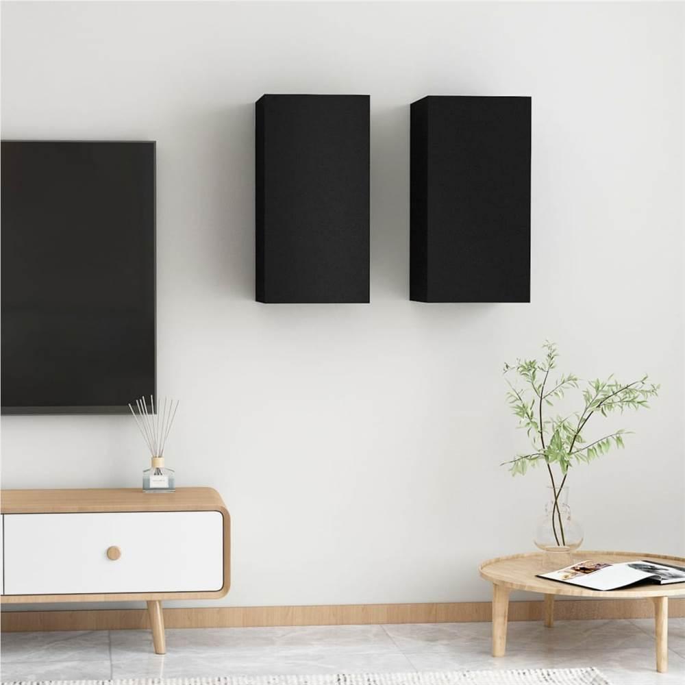 Meubles TV 2 pcs Noir 30.5x30x60 cm Aggloméré