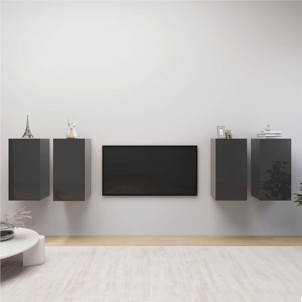 Ντουλάπια τηλεόρασης 4 τεμ Γκρι γυαλιστερό 30.5x30x60 εκ
